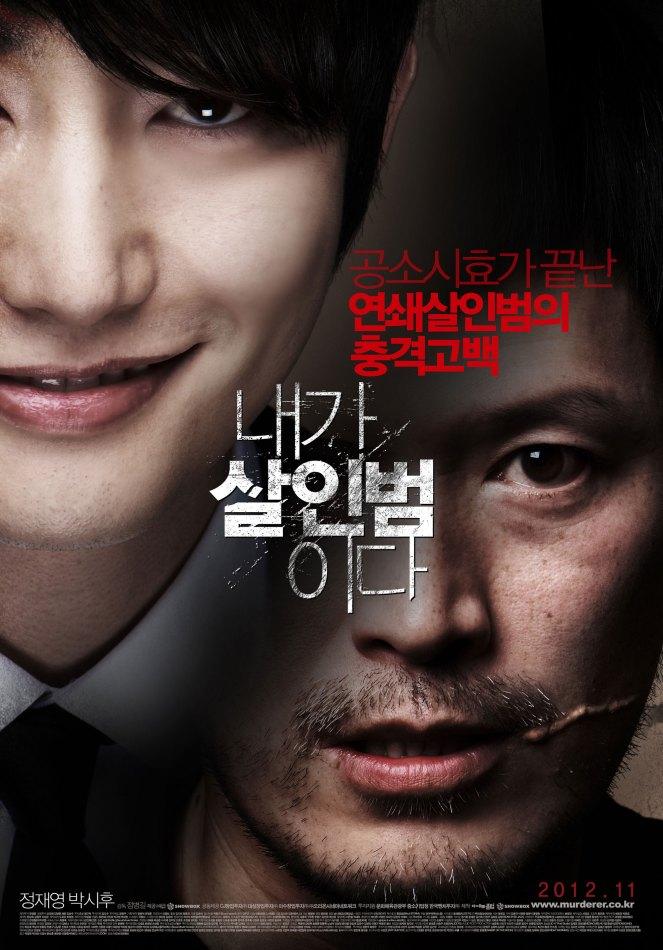 A Good Crime Fiction Movie?